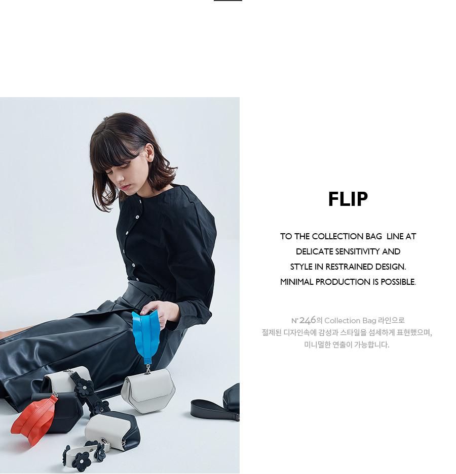 flip 플립백